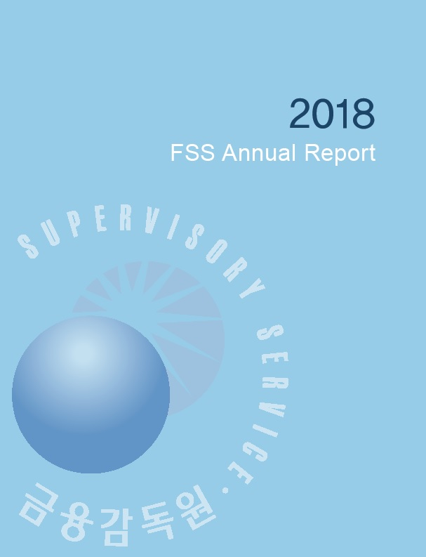 FSS Annual Report (2018) Image