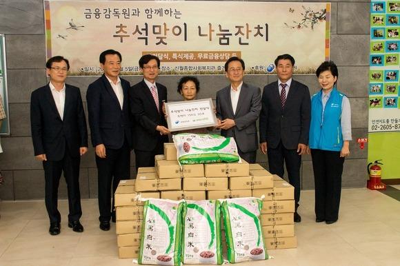 쌀 전달식 행사